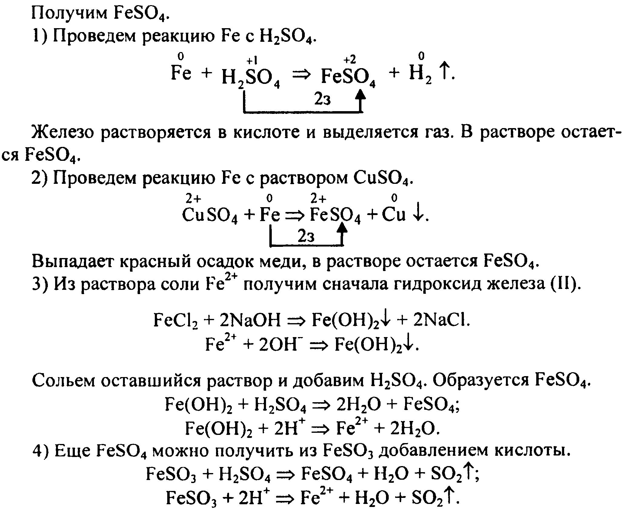 reshenie-kontrolnie-po-zadachniku-8-klass-kuznetsova-onlayn-dlya